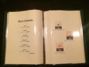 short_cocktail